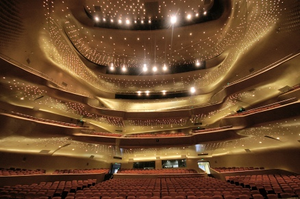 Guangzhou.Opera.House.original.11311.jpg